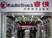 RadioShack大中华区总裁:3C社区店正成燎原之势