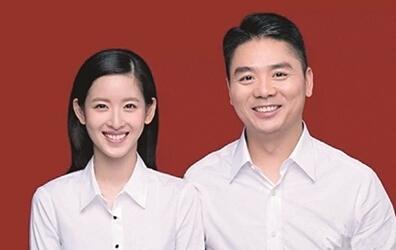 曝刘强东和奶茶妹妹国庆节在澳洲举行婚礼
