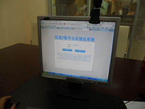 网游虚拟账号公证服务首现上海 首批玩家获益