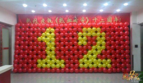 """网游的传奇:""""热血传奇""""十二载品牌历程"""