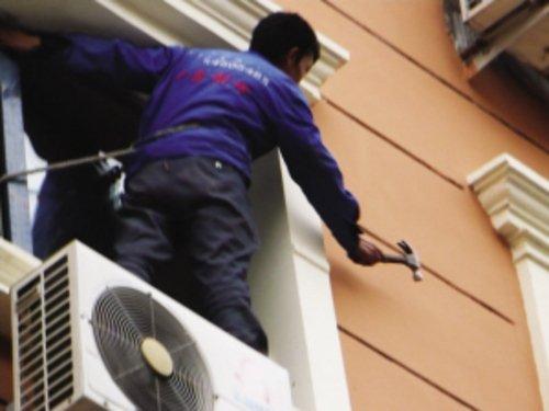 空调安装、维修陷阱多 谨防被骗