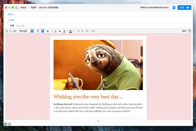 YoMail: 要做 MacBook 最好用的邮件应用
