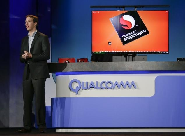 中国移动推广4G手机 高通成为最大赢家