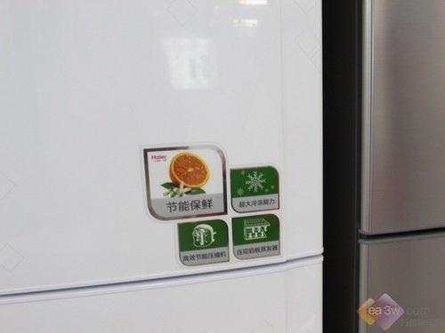 海尔简洁冰箱不足3000元 丢弃繁冗设计