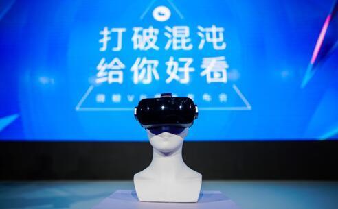 布局VR这半年,微鲸都干了什么?