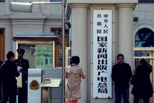 广电总局约谈各大视频网站 要求下架TV版应用