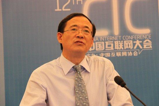 中国人民银行副行长刘士余:互联网金融须守法