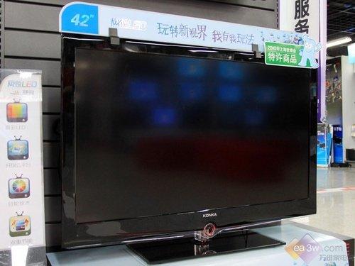 11日行情:康佳液晶电视4月报价