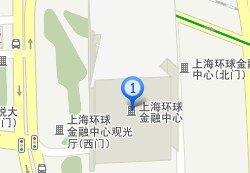 会议地点:上海 环球金融中心