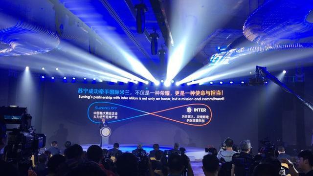 张近东:并购国际米兰是苏宁国际化发展重要组成部分
