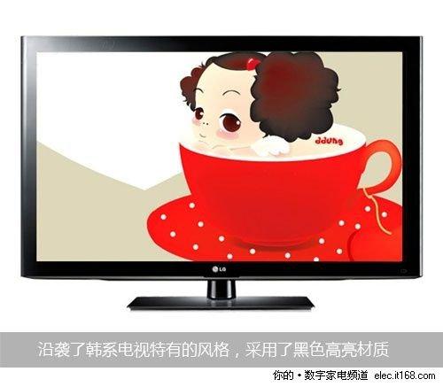 五款大尺寸平板电视导购