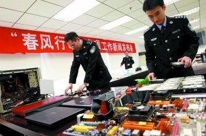 北京警方清理网络黑市:3100家互联网单位受罚