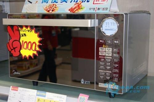 美的微波炉售价1398元 直降千元