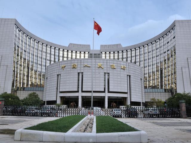 央行银监会联合发文 要求各大银行支持消费金融
