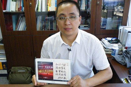 2012知识中国人物访谈 张洪波