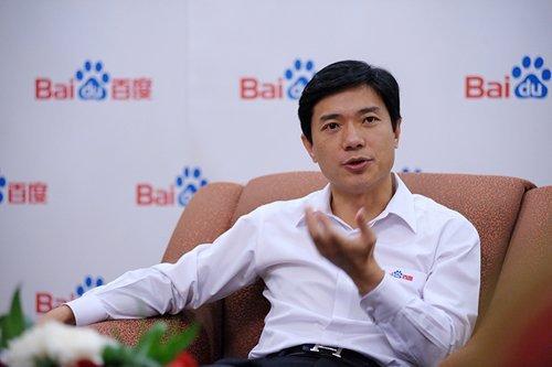 李彦宏:不期待奇艺为百度带来巨大收入