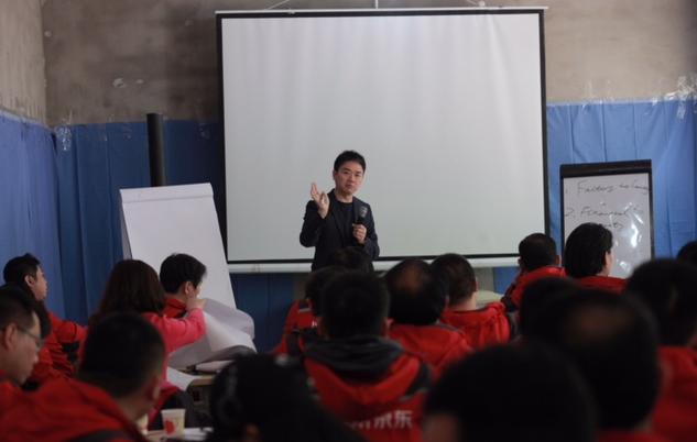"""刘强东说要用这三个""""F""""搞定农村电商"""