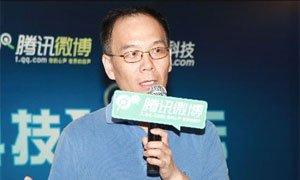 张宏江:金山全面转型互联网 不会跟风做手机