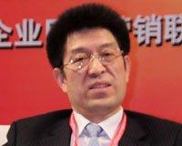 商务部信息化司副司长聂林海开幕致辞