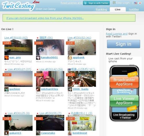 Accelerate 2010评出亚洲十大应用程序