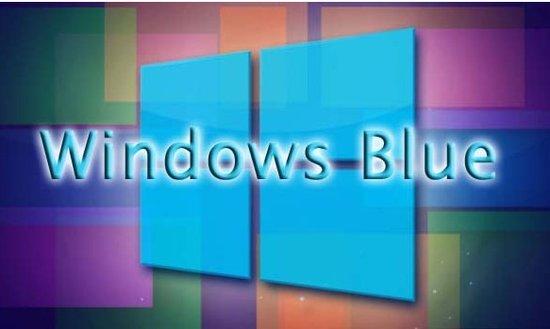 微软Win Blue更名为Win 8.1 提供免费下载