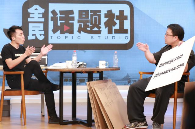 """罗永浩回应王自如:你对T1做了""""流氓测试"""""""