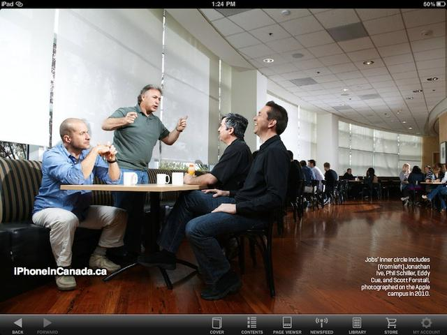 重塑苹果 库克正在走出乔布斯的影响