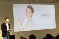 雷军:小米将发布小米Note女神手机