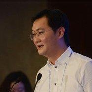 腾讯公司董事会主席兼CEO马化腾