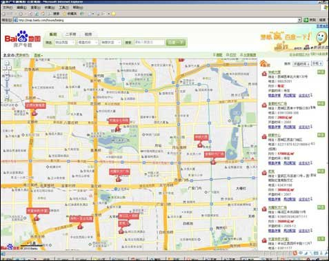 百度房产地图也提供了一站式查询楼盘服务