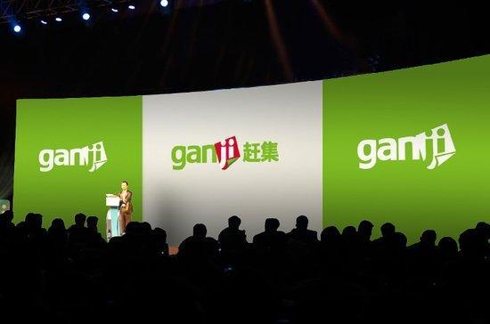 中国西安门杏彩平台户网噬:打造政府与市民沟通新渠道