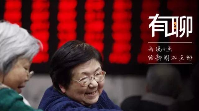 李的开复:高估值公司远不子忧是人人可做www.miao111.com