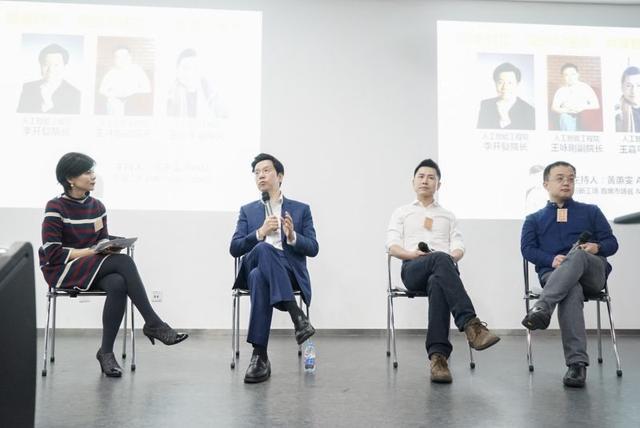 创新工场成立人工智能工程院:李开复任院长 多位AI专家加盟