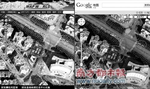 """国家队""""天地图""""开通 卫星图片疑与谷歌同源"""