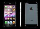 谁能打败创新不足的iPhone 5?