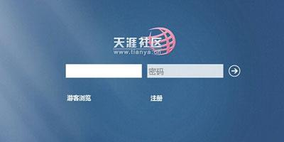 杏彩代理西安发出首张动网店营业执照