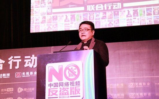 刘胜义:呼吁行业共同抵制百度快播侵权行为