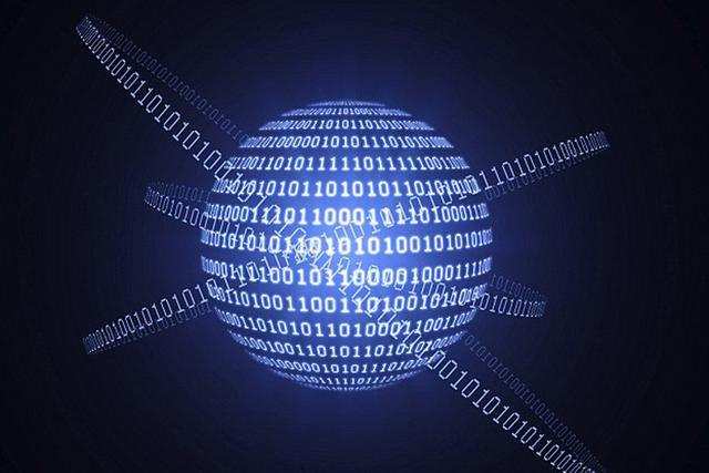 量子计算机体系结构图