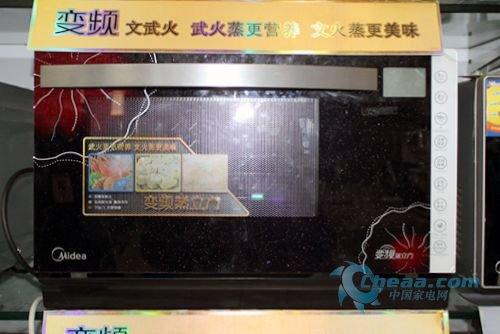 美的微波炉TV025LX3-NA推荐 留住营养