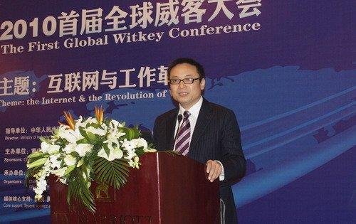 图文:重庆市经济和信息化委员会主任沐华平