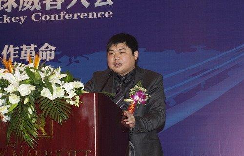 图文:猪八戒网CEO朱明跃