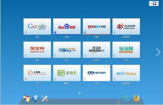 微度:为国内用户优化的Chrome新标签页