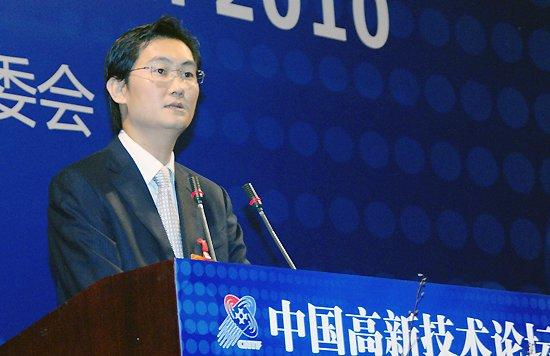 腾讯公司董事会主席兼首席执行官马化腾