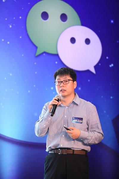 微信张颖:微信不断提升承载能力和信息处理能力