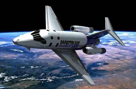 WE大会透视未来科技发展五大趋势之太空篇