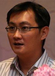 腾讯CEO马化腾