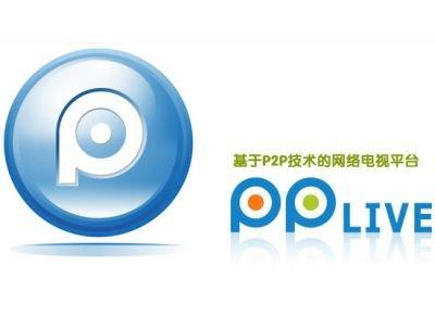 PPTV暧昧回应搜狐收购 业内称其估值不到7亿美元