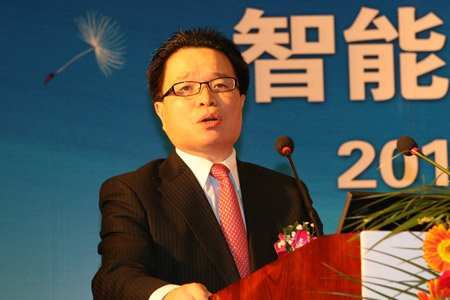 图文:国美电器副总裁李俊涛讲话