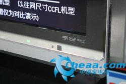 夏普60寸大尺寸LED液晶电视售价14999元