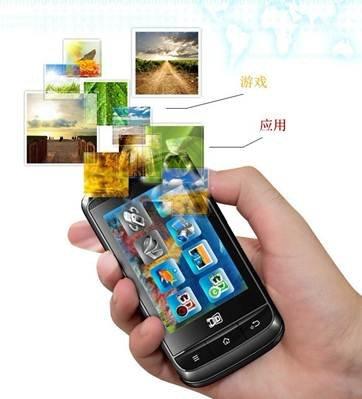 闻尚3D智能手机——民族技术之崛起